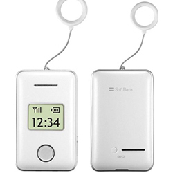 SoftBankの最低維持費&寝かせ費用 iPhone5も「みまもり化」で月々490円に抑えることが可能