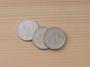 8円→7円→5円→3円運用 スマホの最低維持費に影響するユニバーサル料金とは?