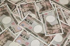 Kindle Paperwhiteを定価以上の1万1000円で買取してくれる白ロムショップ