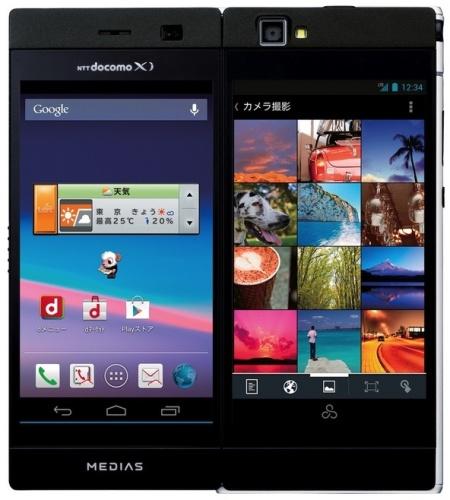 変態2画面端末「MEDIAS W N-05E」のMNP一括安売りが登場 在庫僅少のレア端末