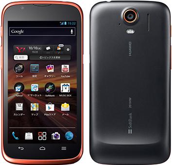 イー・モバイルのNexus5やGL07Sが新規やMNP一括0円で契約できるチャンスは月末にアリ!