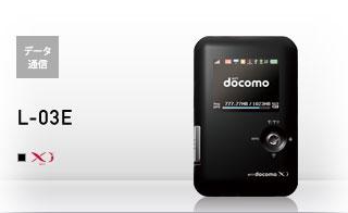 白ロムスマートフォンのSIM無し運用の方法 Wi-Fiや格安SIMで2台持ち