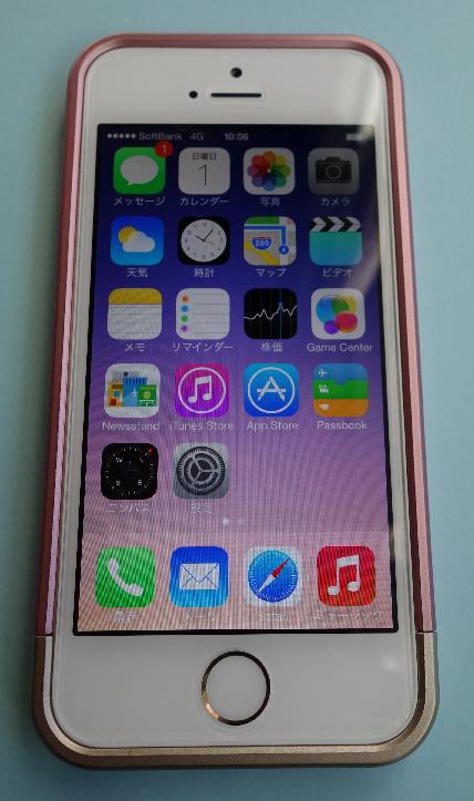 LinearケースとiPhone