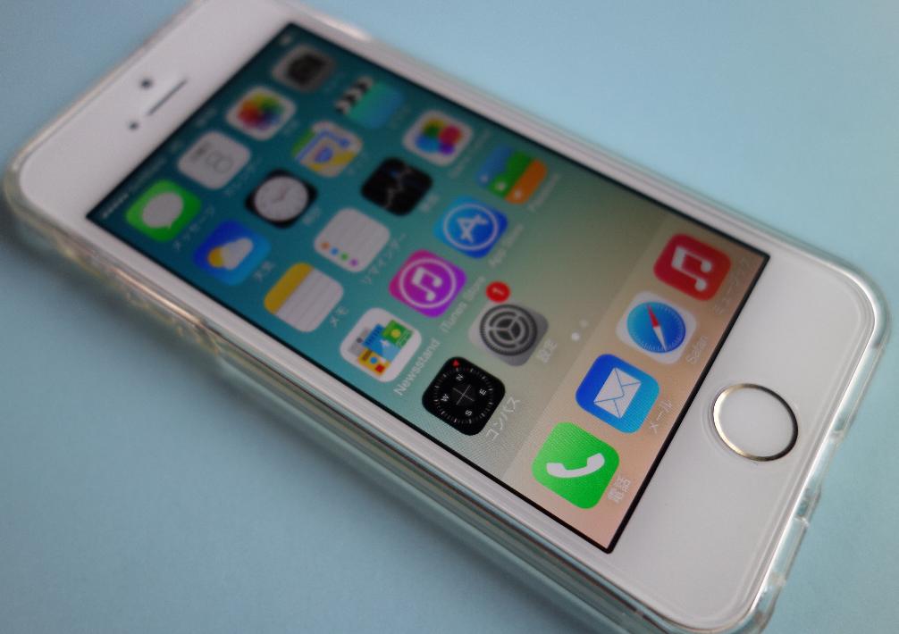 透明感のあるiPhone5s用カバー「ウルトラ・フィット(クリア・カプセル)」レビュー