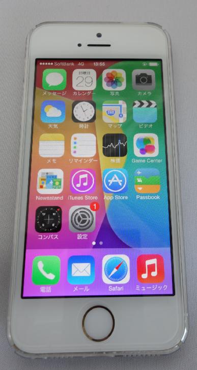 わずか0.5mmの超薄型iPhone5s用クリアカバー『CAZE ZERO5 Tough (0.5mm) UltraThin』の写真レビュー