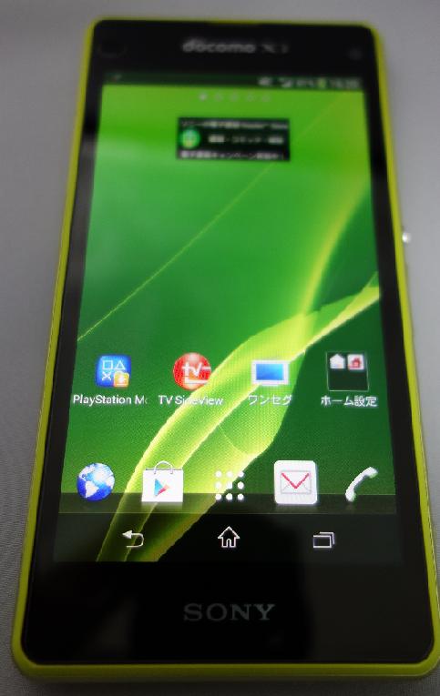 Lenovo Miix2 8 が2万8350円と激安!ただしOffice無し