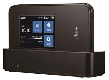 「Aterm MR03LN」はMVNO格安SIMのWi-Fiルーター運用向けでは最適解 au用のMR03LEも存在