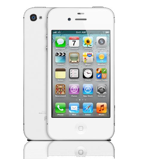 SoftBankオンラインショップでiPhone4sが実質1万5520円で買えるキャンペーン中!機種変更でもこの値段