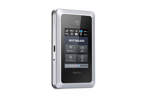 新規一括0円のHWD14、最安1813円でWiMAX2+が速度制限無しで使える