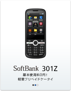 iPhone5sが値下げ・・・に似た機種変更でも2万円のキャッシュバック中。実質一括5万円で契約できる