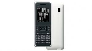 Xperia Z1f SO-02Fの白ロムが3万7000円以下でお求めやすい価格で販売中