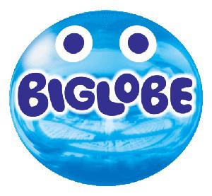 BIGLOBEスマホのSH90B端末セットが3180円からに!同価格帯の格安スマホでは飛び抜けて高性能な存在に