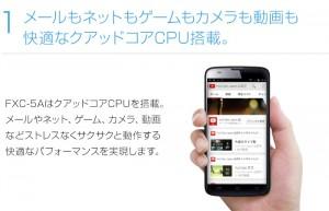 au新料金プラン「カケホとデジラ」をチェック!家族で使うとdocomoより割高な料金、スマホは通話のみで2700円運用が出来ずデータ必須!