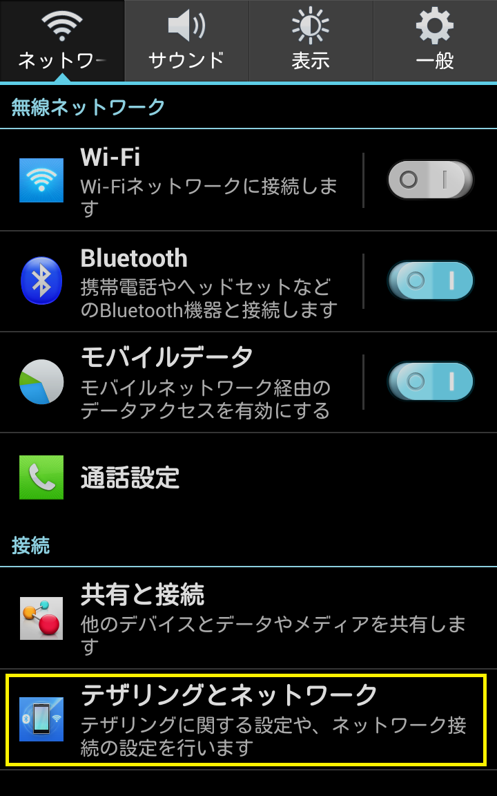 screenshotshare_20140731_160405