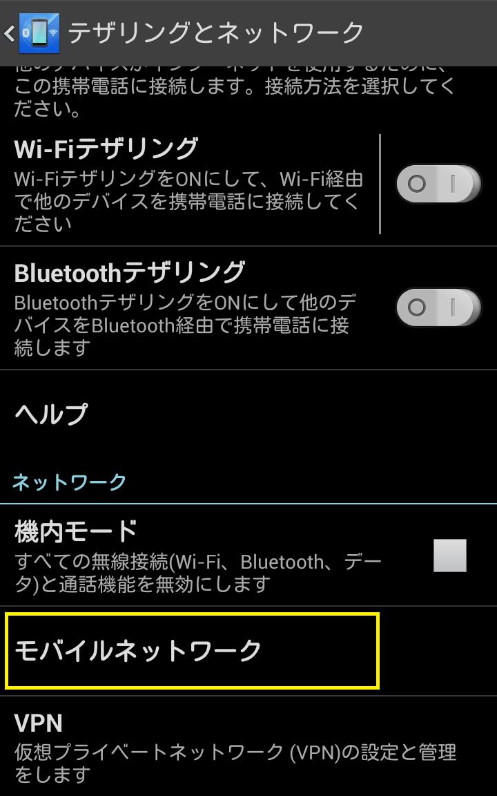 screenshotshare_20140731_160415