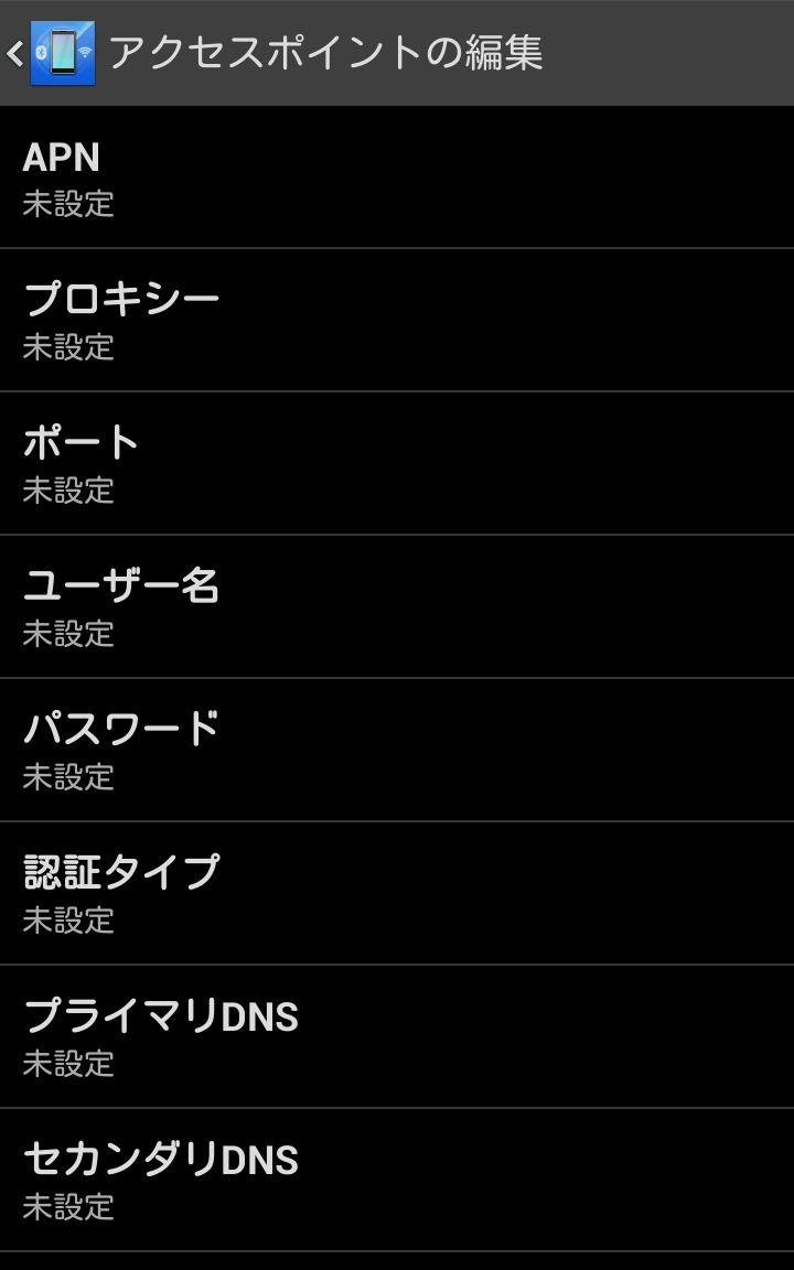screenshotshare_20140731_160448