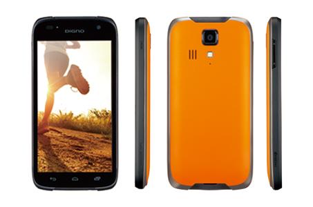 Y!mobileがPHSからの機種変更でDIGNO T 302KCというスマホを0円で提供