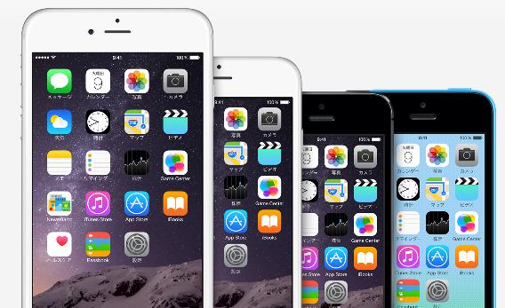 iPhone 6s/6s plusの価格と、値下げされたiPhone6/iPhone5sの価格と割引の料金