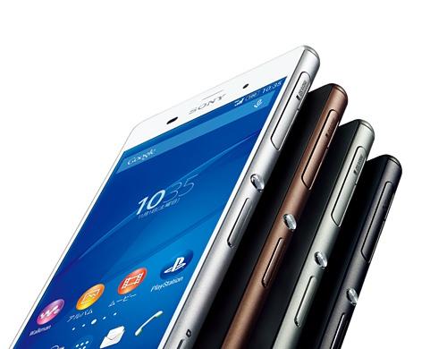 今日から注目スマホが続々発売!Xperia GX 540円、Galaxy S3  3240円!