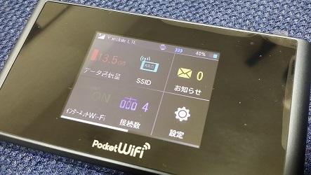 新規一括0円、月2241円のWi-Fiルーター「305ZT」レビュー、高速/無制限/格安のモバイル回線