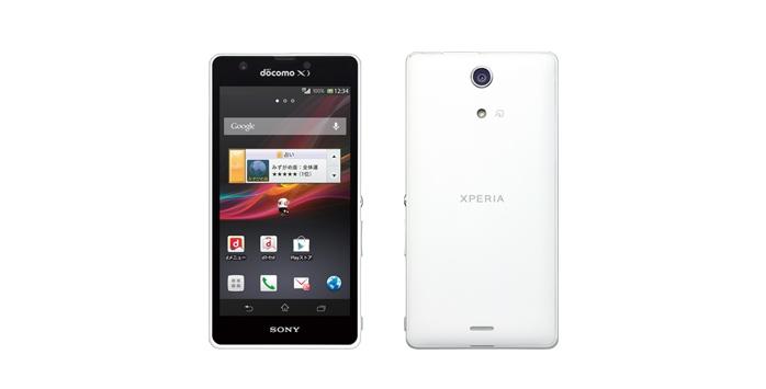 今日からXperia A SO-04Eが5400円~!6日土曜日までにかけて計2500台販売開始