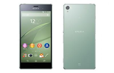 Xperia Z3も!auの一括0円スマートフォンをまとめてみる