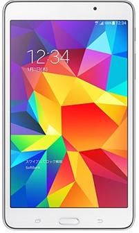 『Galaxy Tab4』をSoftBankが発売、専用3年縛りプランも用意して契約は複雑に