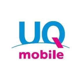 『UQ モバイル』が始動、mineoよりお得なプランのau MVNO。端末には「KC-01」「LG G3 Beat」