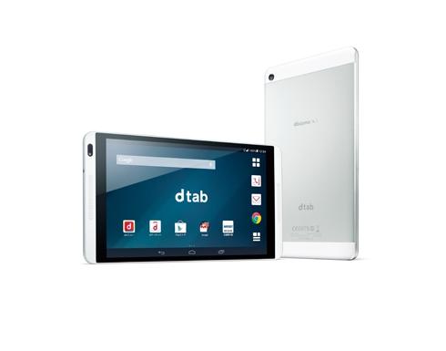dtab d-01Gが発売。セット購入でオトクなdocomoユーザー向け格安タブレット