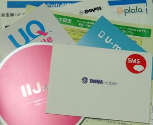IIJ系最安SIMに、「DMM mobile」がMVNO事業に参入
