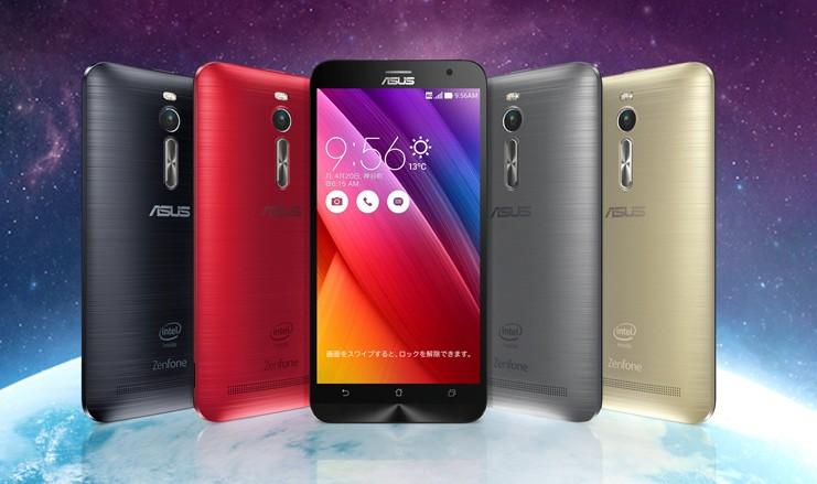 ZenFone 2、格安SIMセット価格と評判(NifMo,楽天モバイル)を比較