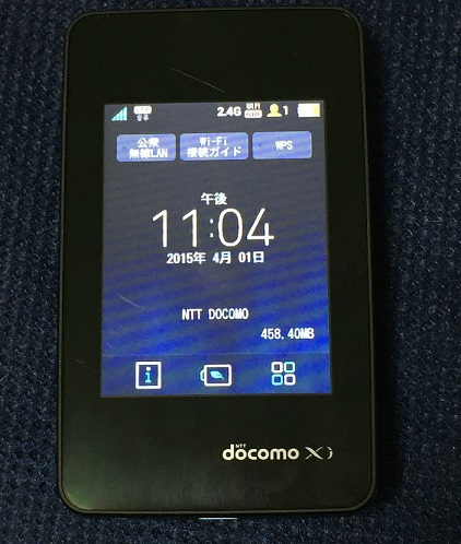 L-01Gはルータープランで月216円、4880mAhの大容量バッテリー&スマホの充電可能なモバイルWi-Fiルーター