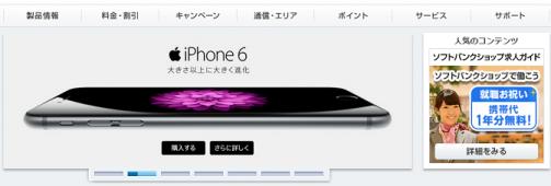 SoftBankのiPhoneが値上げ、10万円越えモデルも 一方で月々割も高額に