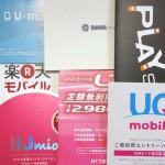MVNO格安SIMの速度比較 5月編 楽天モバイル新新APN「rmobile.co」でも画像規制を確認