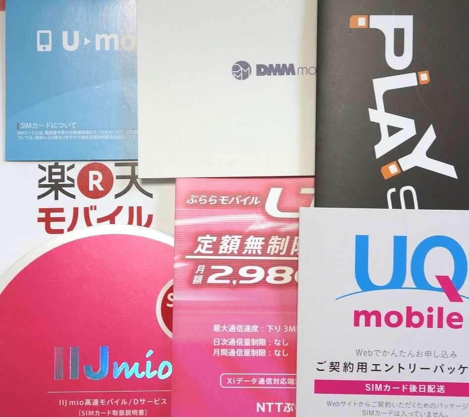 MVNO格安SIM速度比較 5月編 IIJmio含むdocomo系回線の速度低下著しく