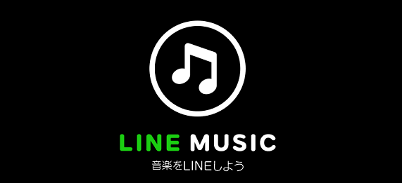 LINE,Apple Musicの1曲あたりのデータ容量は?定額制音楽ストリーミングは格安SIMの低速回線でも聴けるかを実験