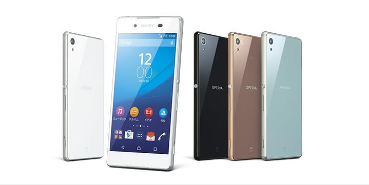 HTC J butterfly HTV31の価格や維持費・評価についてと、旧モデルHTL23が機種変更で安くお買い得という話