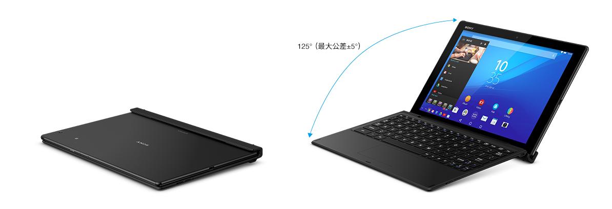 Surface 3を買いに行ったらXperia Z4 TabletとBKB50キーボードをセットで買っていた