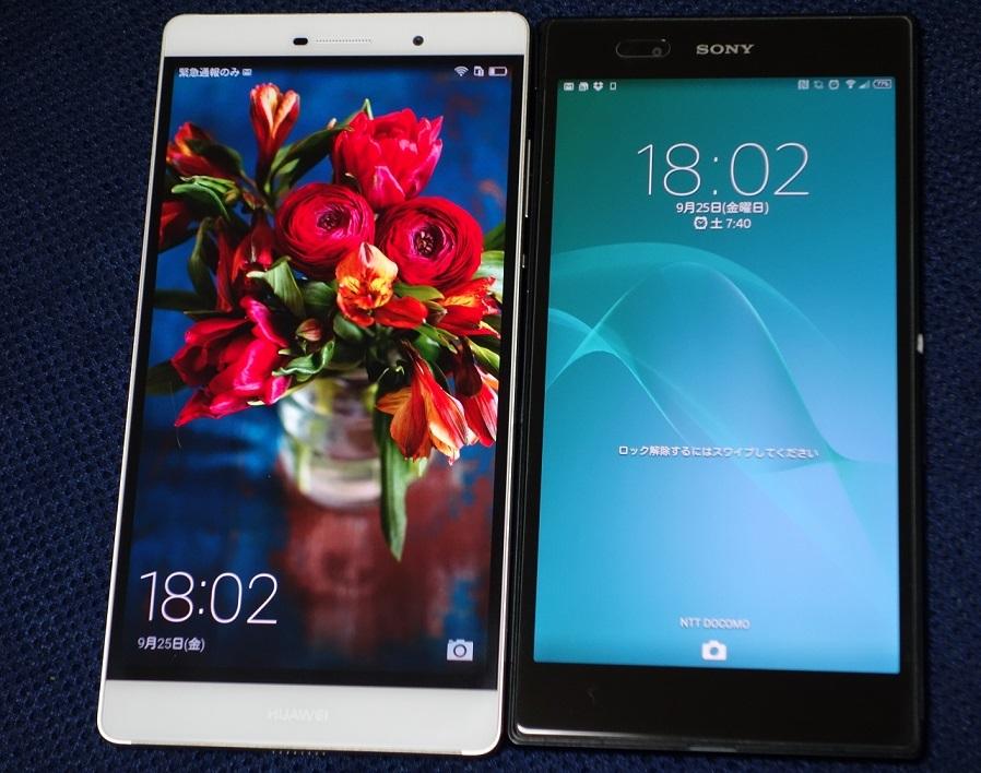 Huawei P8 maxはXperia Z Ultraの後継/代替機になるか ちょっとだけレビュー