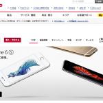 docomo iPhone 6s/6s Plusの価格、維持費・運用費(カケホーダイ/データプラン(シェア・2台目プラス))