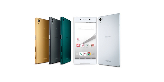 Xperia Z5の価格と維持費【docomo SO-01H/au SOV32/Softbank】