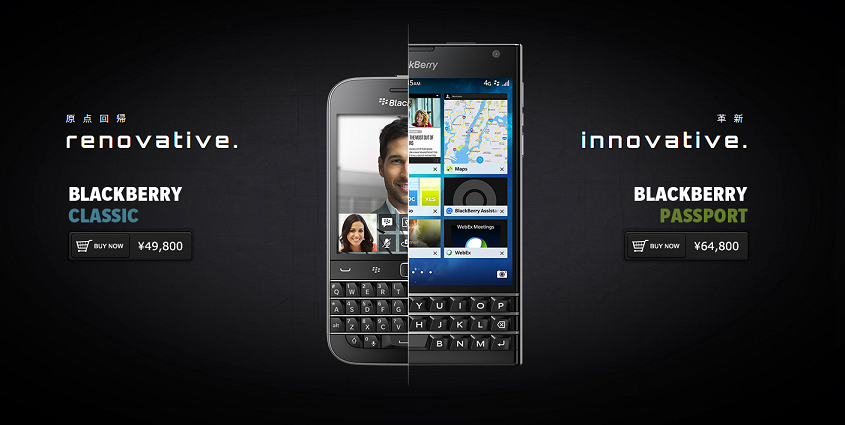 Blackberry passportが国内で販売開始!気持ちいい入力体験が出来るqwertyキーボード搭載SIMフリースマホ