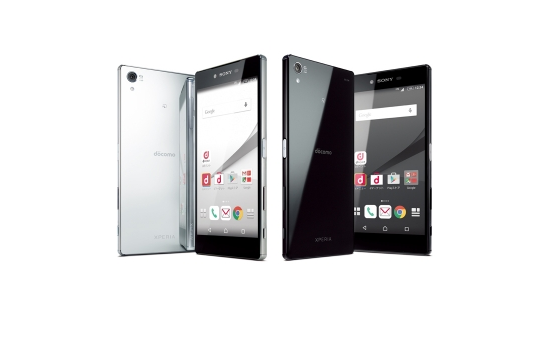 Xperia Z5 Premium SO-03Hを実質的な一括0円で買うためにも発売日の前に予約キャンペーン申し込みを忘れずに