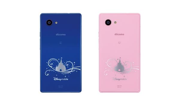 Disney Mobile on docomo DM-01Hの価格と維持費(機種変更/新規/MNP)、ディズニーキャンペーンについて