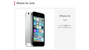 Lenovo TAB2が一括0円/維持費1,058円 Y!mobileがセットでおトクキャンペーン2を実施中