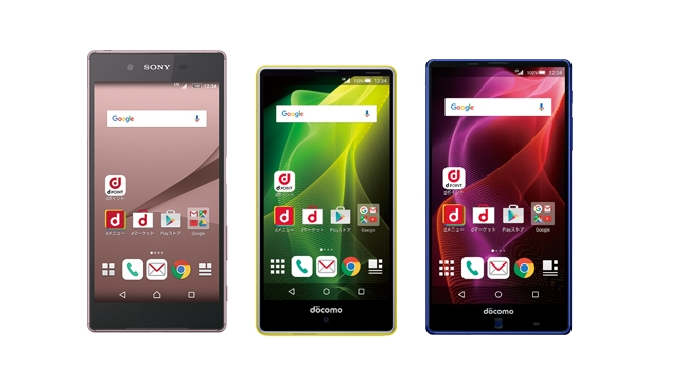 iPhone SEへの機種変更、各プラン維持費やキャンペーンについて【ドコモ/au/SoftBank】
