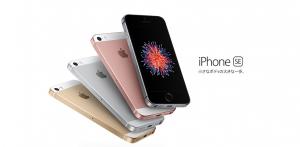 通話定額プランのMVNO格安SIMを一掃?Y!mobileのSIMだけ契約が2,138円から利用可能