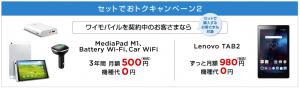 Y!mobileがiPhone 5sを販売 コミコミで最安2,980円も「iPhone SE」を考えるとどうか