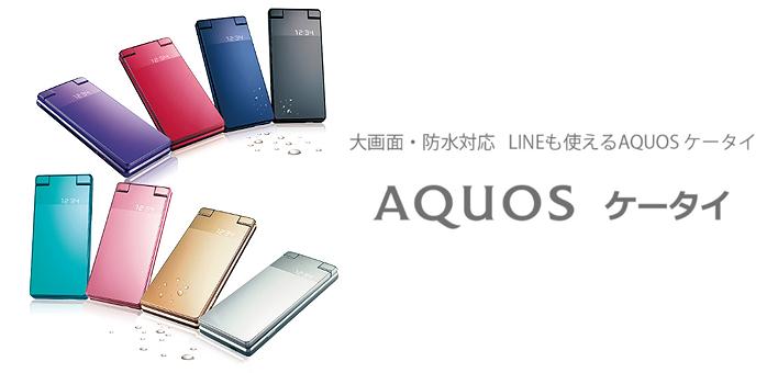 SoftBankシンプルスタイル/プリペイド携帯契約にAmazonギフト券プレゼントキャンペーン