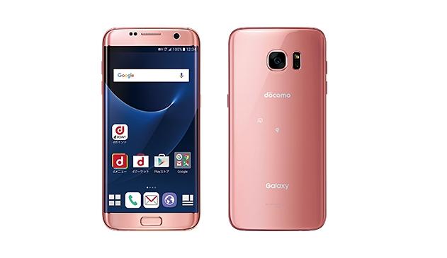 Galaxy S7 edge SC-02Hの価格や維持費、レビュー、購入特典について 2年前のGalaxy S5からの機種変更も比較